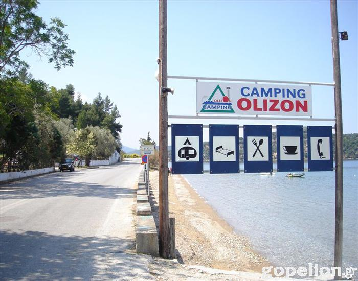 CAMPING OLIZON